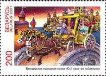 Читать русский язык 2 класс т г рамзаева