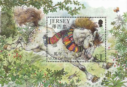 Pferde - Seite 3 Jersey023-b
